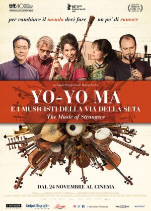 yoyoma-3